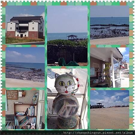 PhotoGrid_1380368719283