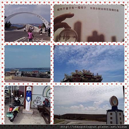 PhotoGrid_1380445062019
