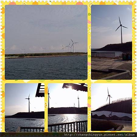 PhotoGrid_1380444492315