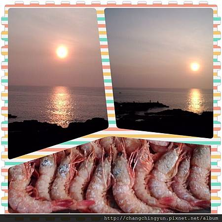 PhotoGrid_1381281101503