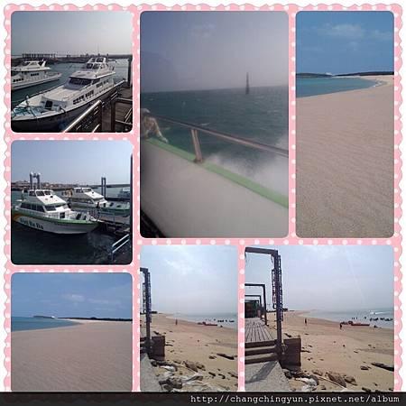 PhotoGrid_1381662398515