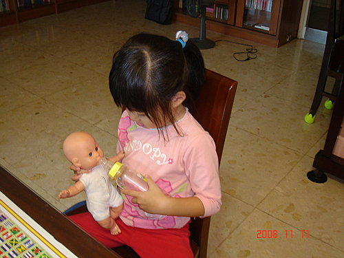 vania and baby