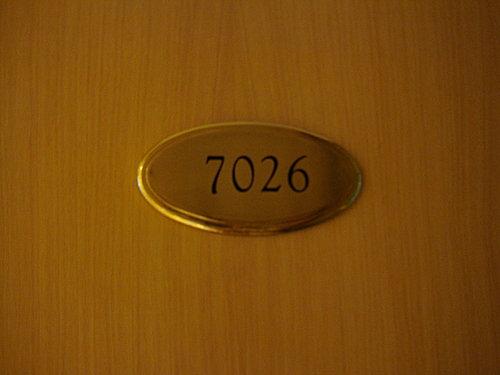 高雄  金典酒店 (7026)