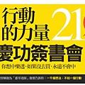 法雅客活動海報.jpg