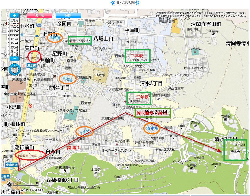 清水寺地圖2