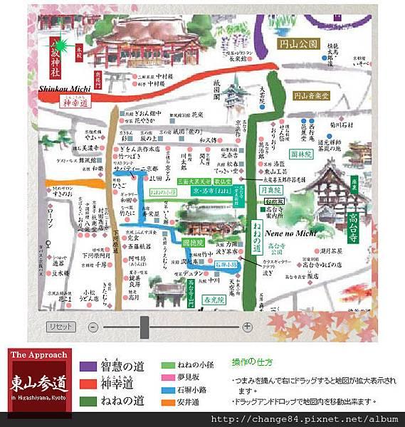 石塀小路MAP