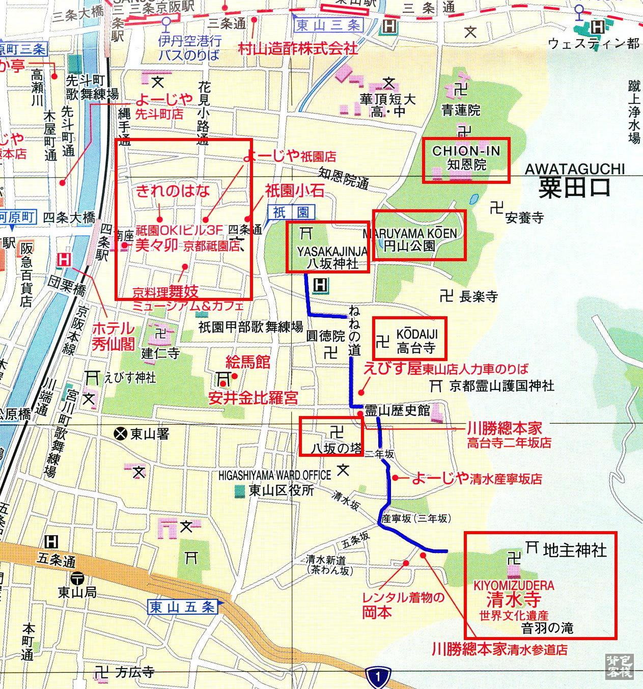 kyoto sightseeing map pdf filetype pdf