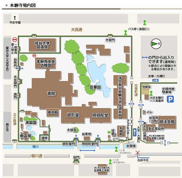 西本願寺地圖1