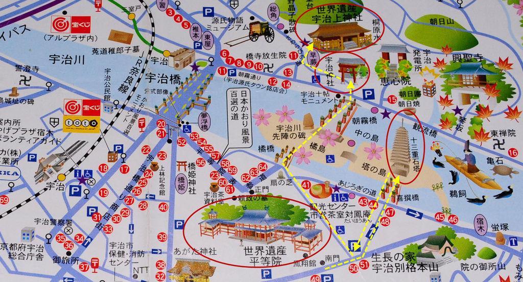 宇治地圖3