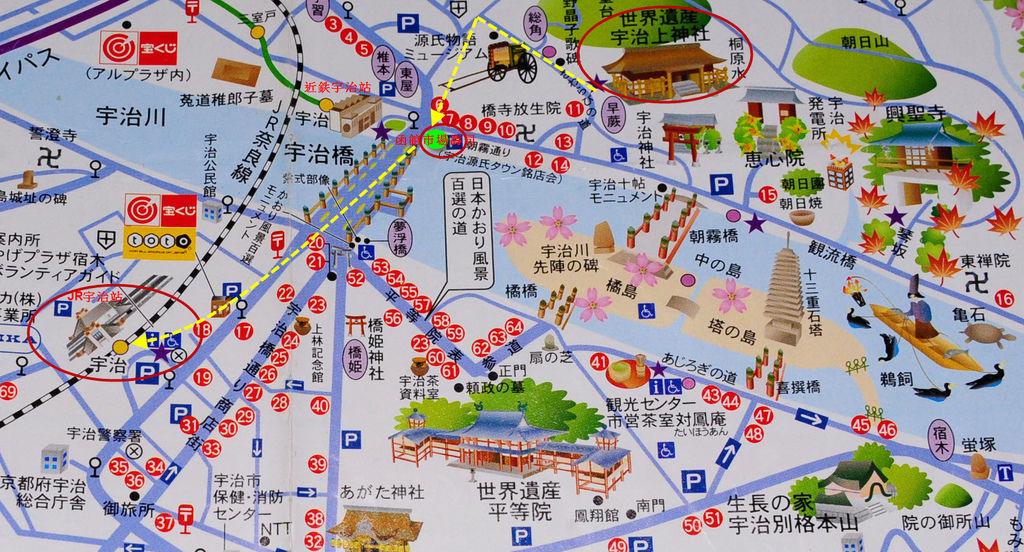 宇治地圖4