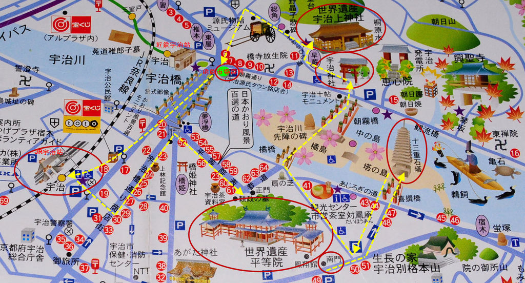 宇治地圖5