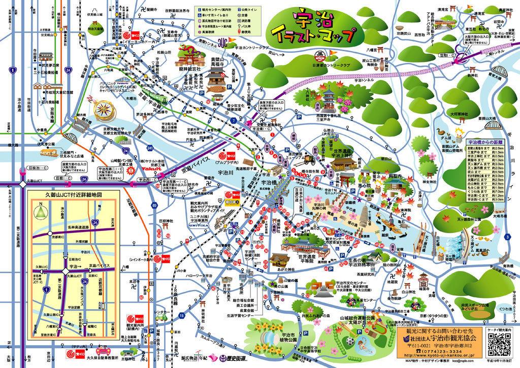 宇治-介紹地圖
