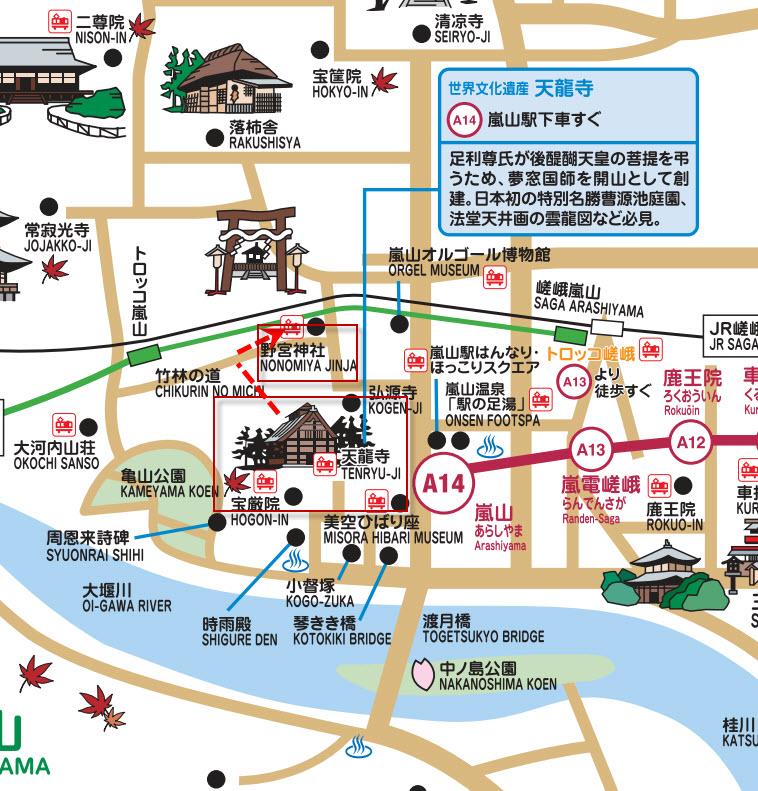 嵐山地圖3