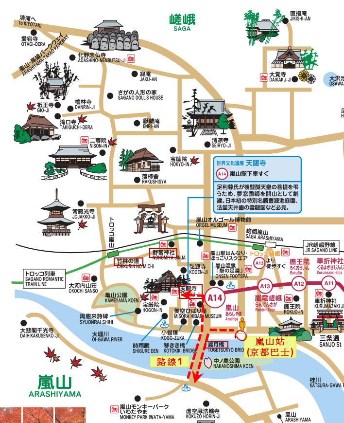 嵐山地圖1