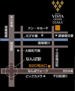 大阪飯店地圖