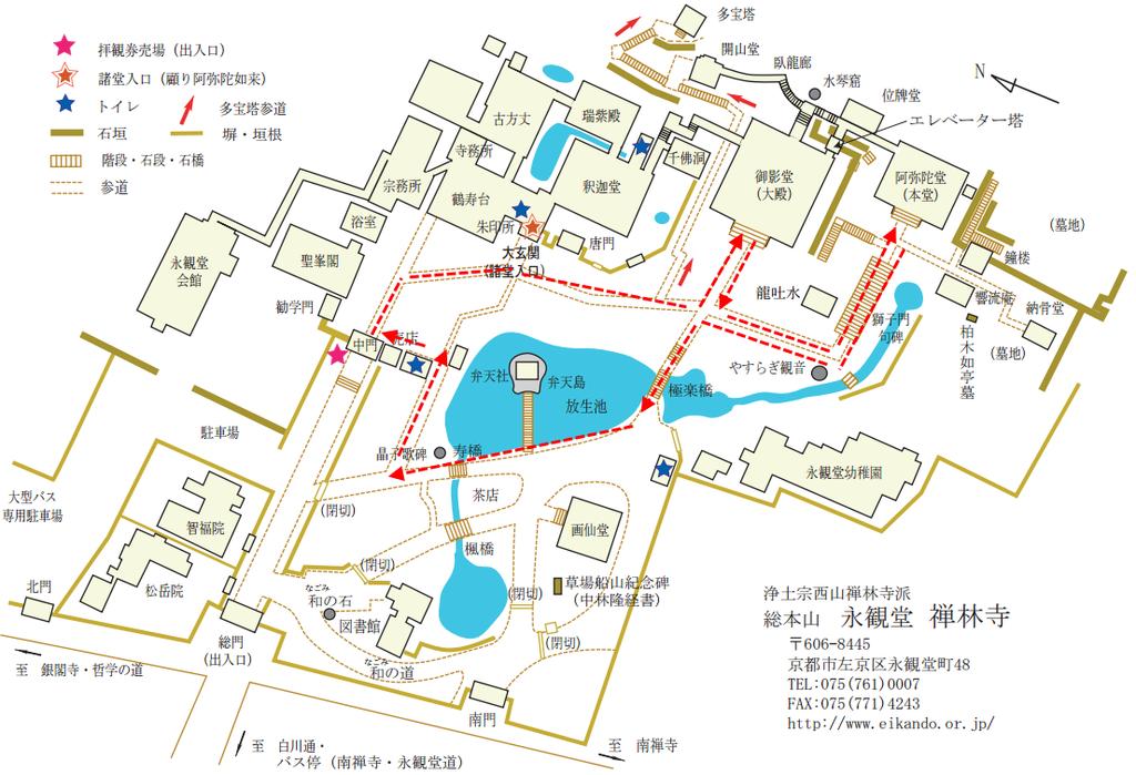 永觀堂地圖