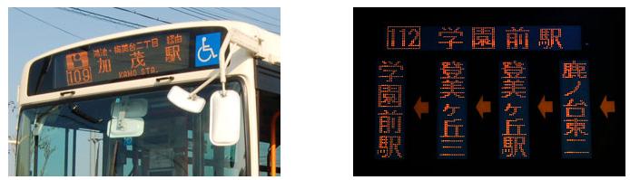 奈良交通4.png