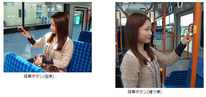 奈良交通5.png