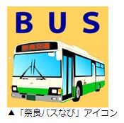 巴士APP1.png