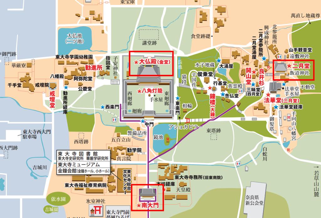 東大寺境內地圖