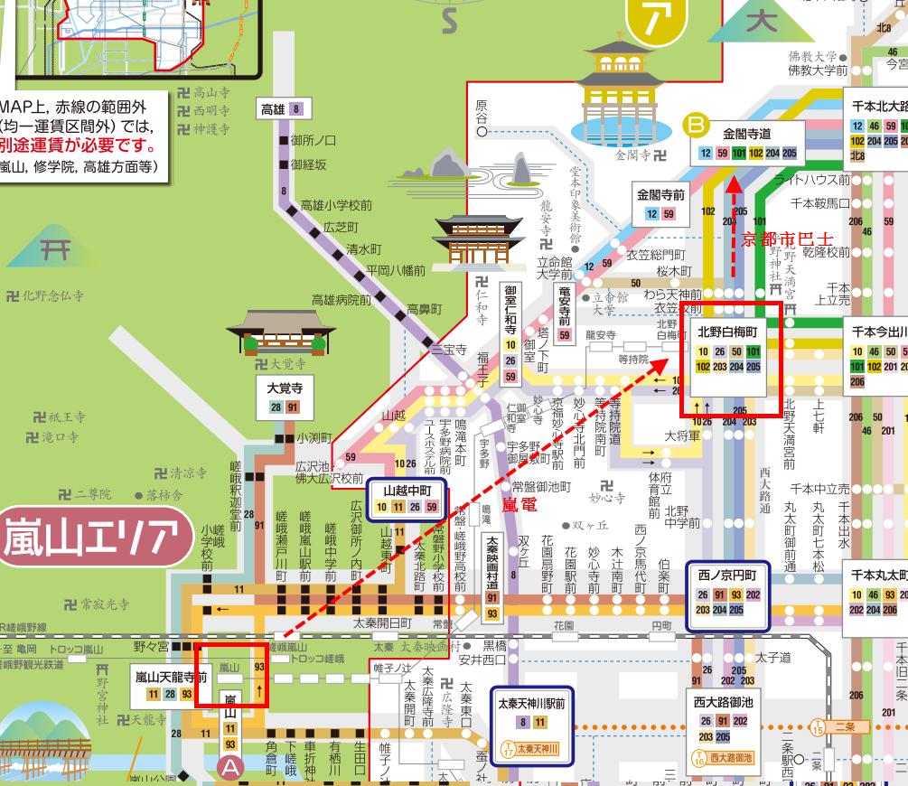 2014 京都、大阪、奈良、宇治行程規劃 Jimmy版本 小黑的旅行誌 痞客邦