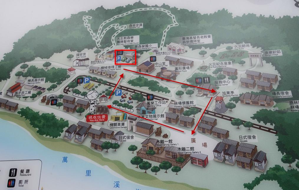 林田山地圖1.png