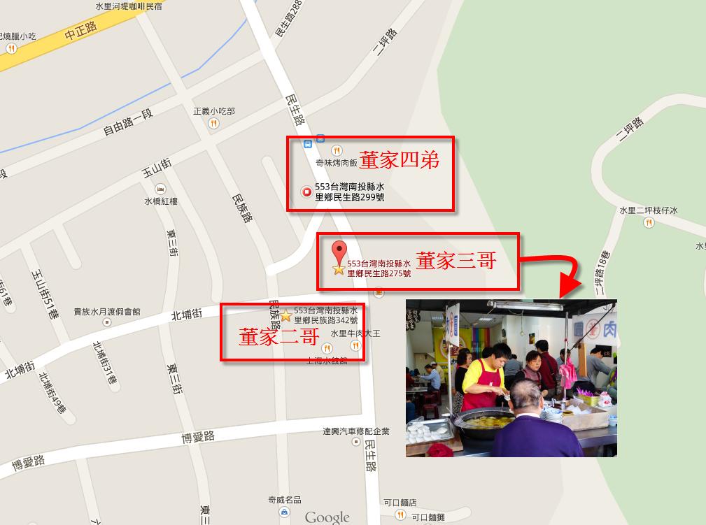 董家內圓MAP.png