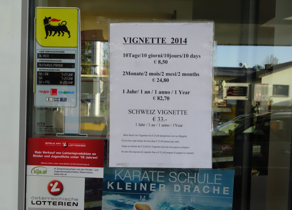 奧地利通行證2