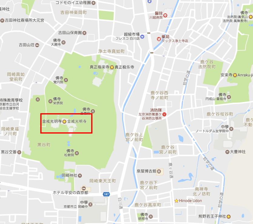 金戒光明寺map3.png