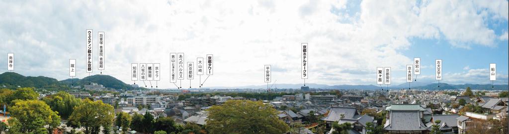 金戒光明寺map4.png