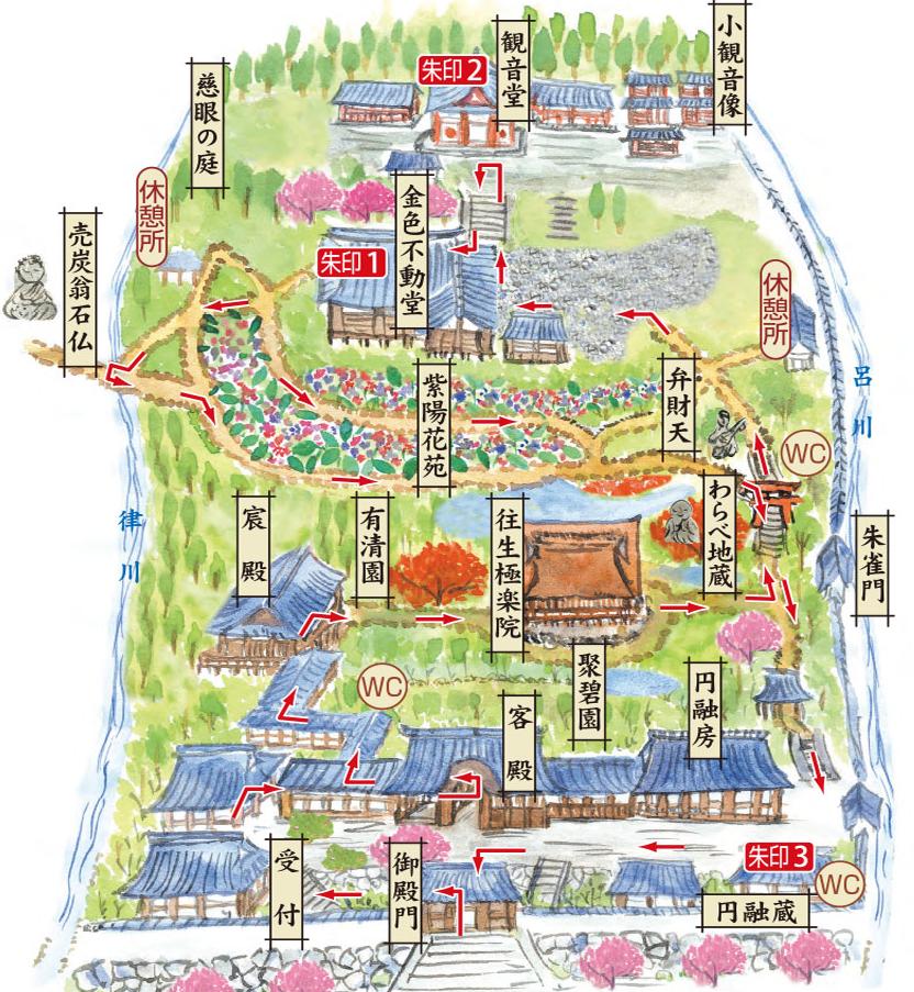 三千院地圖.png