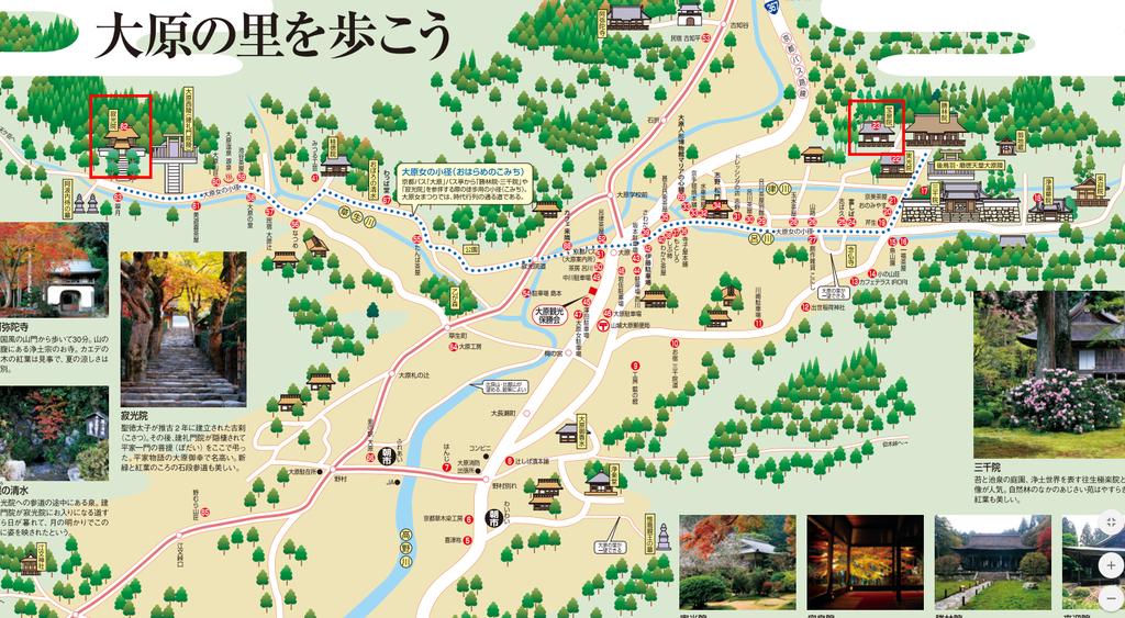 大原map1.png