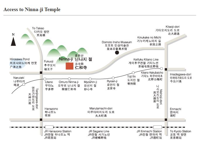 仁和寺3.png