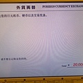 DSC07723.jpg