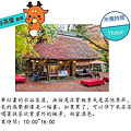 水谷茶屋.png