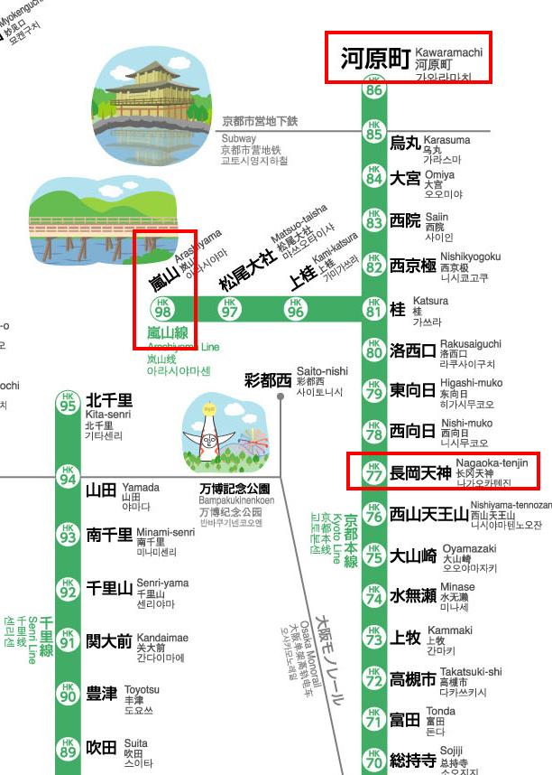 阪急電車.png