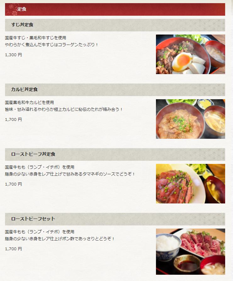 菜單1.png