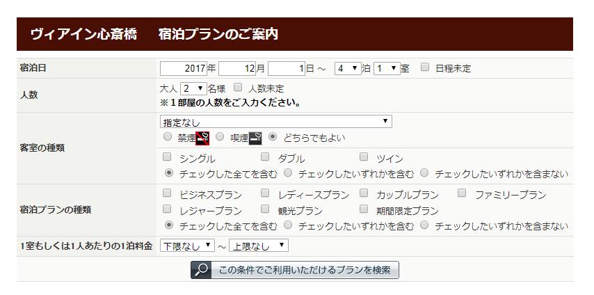 日文2.png