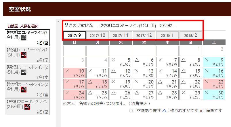 日文5.png