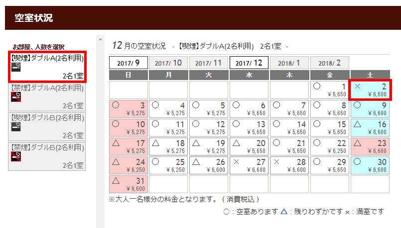 日文13.png