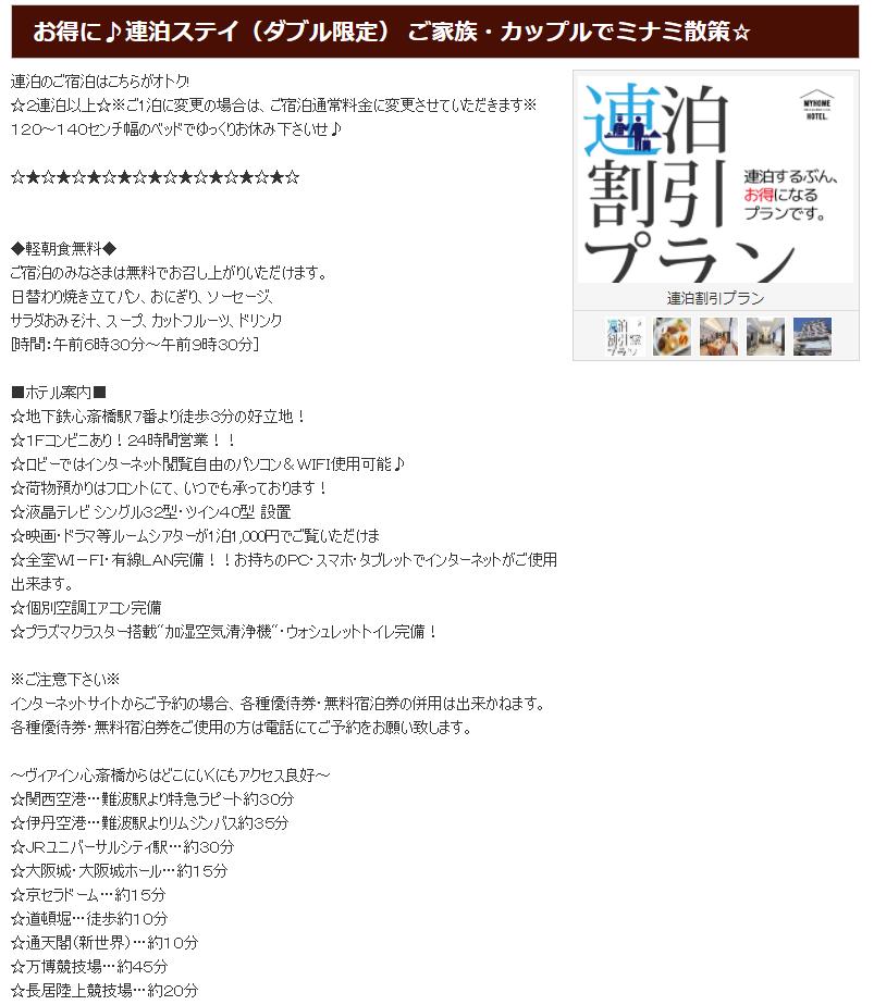 日文11.png