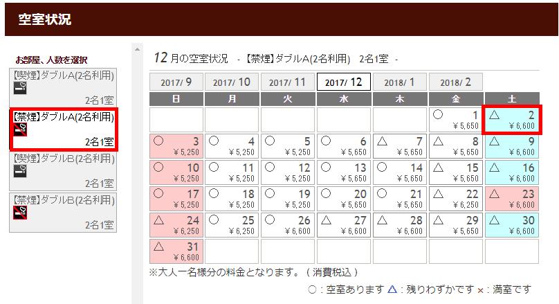日文14.png