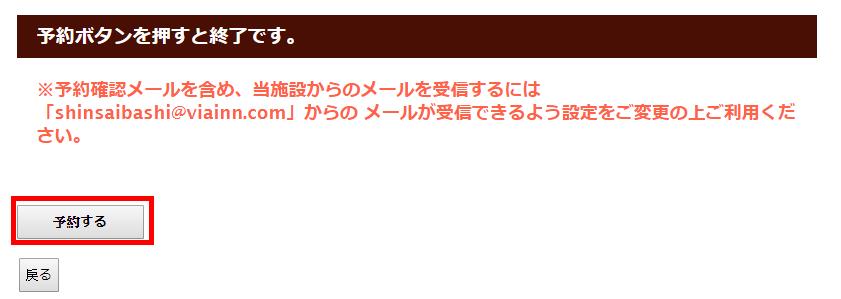 聯絡方式3.png