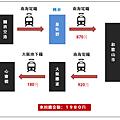 關西空港和歌山大阪.png