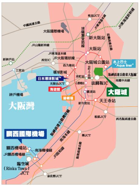 大阪城交通2.png