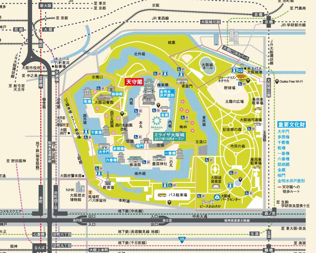 大阪城交通3.png