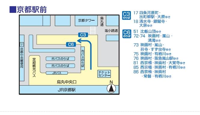 京都巴士3.png