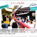 龜岡站.png