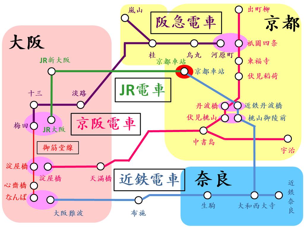 關西詳介地圖.png