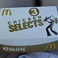 Chicken Selects Box